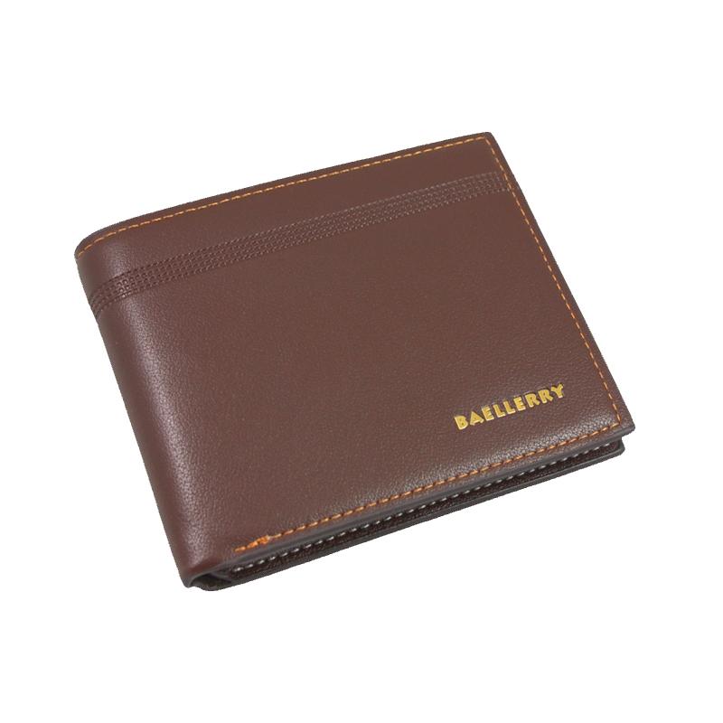 2f851d768ea0e Portfel męski, rozbudowana banknotówka, brązowy